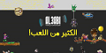 AL3ABI App
