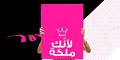 ONOUSA app - UAE