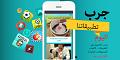 Apps Library iQ/QA