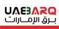 BUNDLE UAE